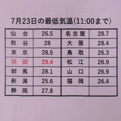 P1040417 (4).jpg