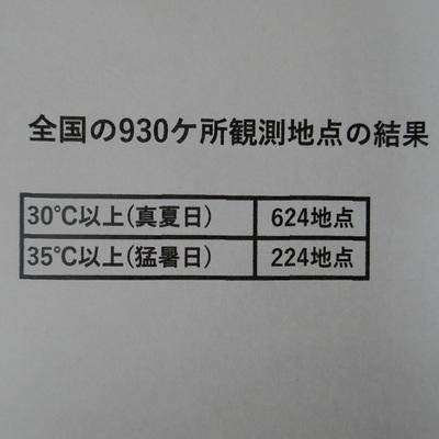 P1040420 (2).jpg