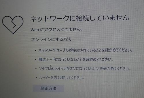 P1070765 (2).jpg