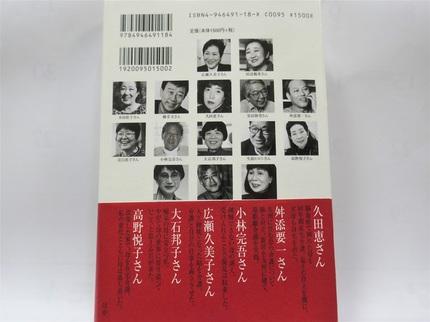 P1150005 (2).jpg