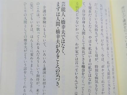 P1150006 (3).jpg